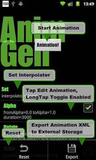 無料工具AppのAnimGen|HotApp4Game