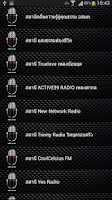 Screenshot of วิทยุออนไลน์ Thai radio