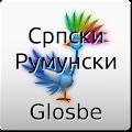 Android aplikacija Српски-Румунски речник na Android Srbija