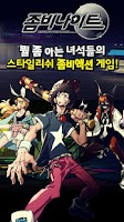Screenshot of 좀비나이트 for Kakao