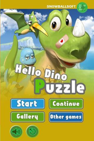 헬로디노 퍼즐 - 무료 공룡 퍼즐 게임