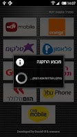 Screenshot of APN Israel