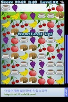 Screenshot of Jewelry game Food