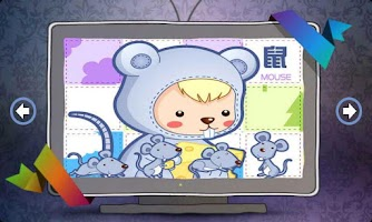 Screenshot of Kids Game Box
