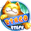Download Android Game Bingo Beach for Samsung