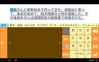 Screenshot of 日本俳優名辞書