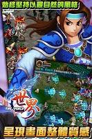 Screenshot of 《世界ONLINE》封印之力 30.0