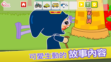 Screenshot of Bilingual Audio Story - X'mas