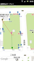 Screenshot of 測量計算アプリ 工事メイトFree