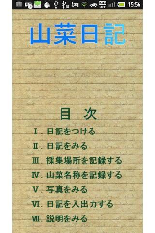 【iOS/Android】100 Floors 全攻略(主塔16~30關) @ Plugger ...