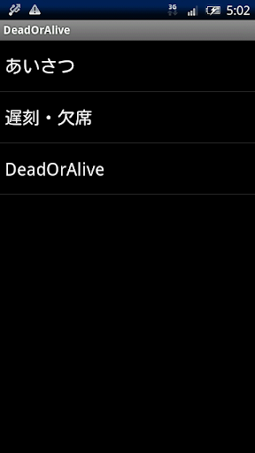 DeadOrAlive