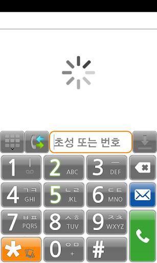 전화 글꼴-네이버 고딕 굵게