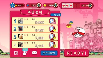 Screenshot of 플라이, 부토! for Kakao
