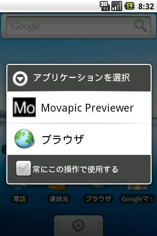 Movapic Previewer