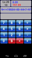 Screenshot of High Speed Calculator-Tap Fast