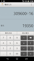 Screenshot of Calc Input
