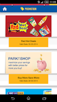 Screenshot of PARKnSHOP