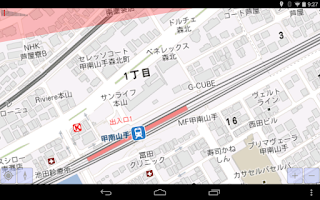 Screenshot of UnwiredMaps -オフライン地図-