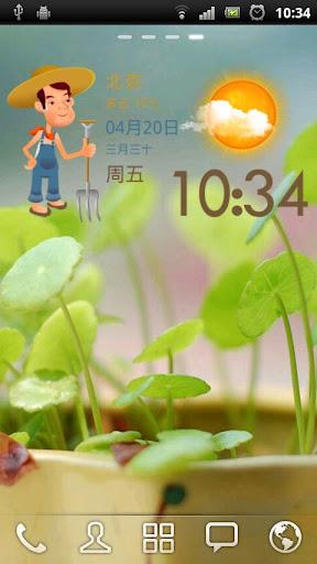 墨迹天气插件皮肤2012劳动节