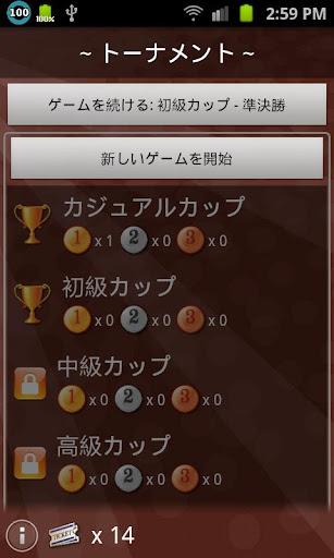 免費下載益智APP|Mahjong and Friends Japan app開箱文|APP開箱王