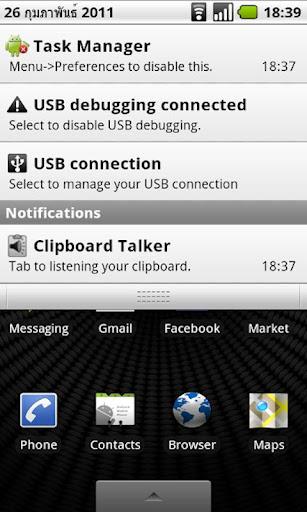 Clipboard Talker