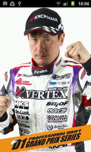 2012 D1GP 上野高広 公式ファンアプリ