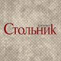 Download Стольник Красноярск APK for Laptop