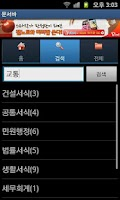 Screenshot of 문서바
