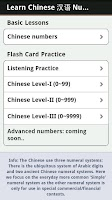 Screenshot of Learn Chinese Numbers (AdFree)
