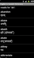 Screenshot of English to Sanskrit Dictionary
