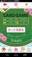 Screenshot of 懸賞ゲームで運試し!本当に当たる懸賞ポイントアプリ!トレポ