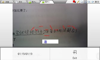 Screenshot of Go Chinese