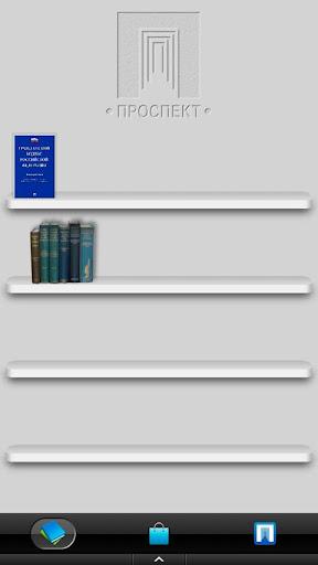 民法典草案