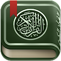Mushaf Tajweed with Tafsir APK for Blackberry