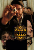 O Cheiro do Ralo / 下水って、匂う。 / 尻に憑かれた男