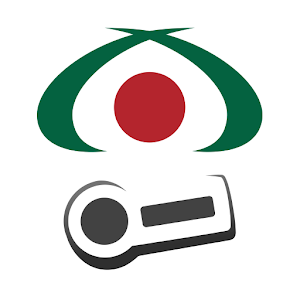 La Esperanto-movado en Tanzanio kaj Togolando | Heidi Goes ...