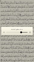 Screenshot of Khatm Quran