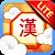 도전!묘수장기Lite file APK Free for PC, smart TV Download