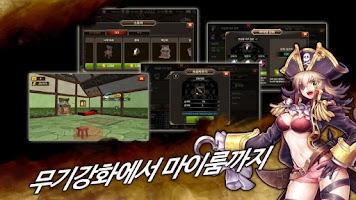 Screenshot of 너랑나랑 보물원정대 for kakao