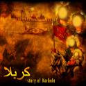 Story of Karbala icon