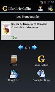 Librairie Gallia- screenshot thumbnail