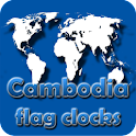Cambodia flag clocks