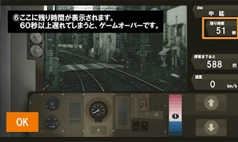 Screenshot of Train Simulator Pocket BETA