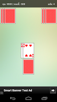 Screenshot of ป๊อกเด้งขั้นเทพ