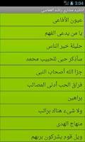 Screenshot of اناشيد اسلامية