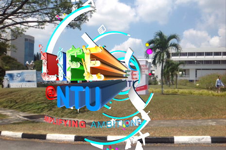NTU Open House - screenshot
