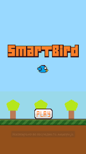 Smart Bird - screenshot