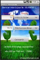 Screenshot of Travel currency