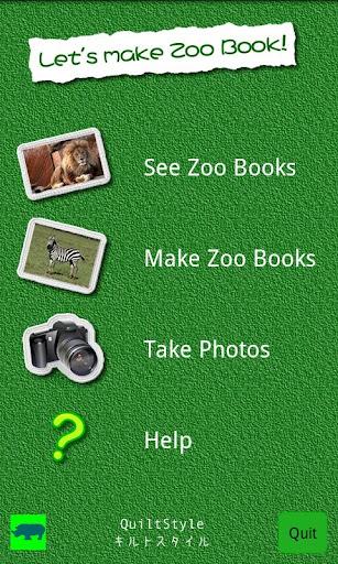 玩免費教育APP|下載動物図鑑をつくろう!フリー版 app不用錢|硬是要APP