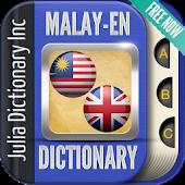 Malay English Dictionary APK for Blackberry